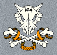 Diseño de Cubone en Pokémon 151