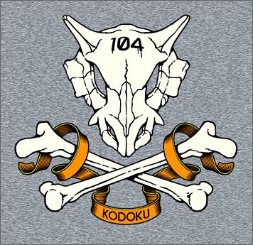 Archivo:Diseño de Cubone en Pokémon 151.png