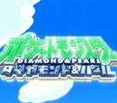 Series del anime