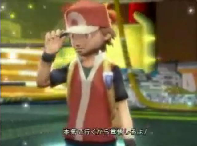 Archivo:Rojo-Trailer debut Pokémon Battle Revolution.png