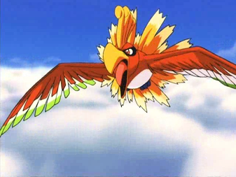 Archivo:P06 Ho-Oh.png