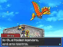 Archivo:Estrado Arcoiris.jpg