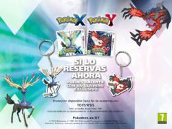 Llavero al reservar Pokémon XY.png