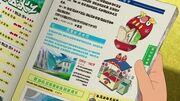 P15 Revista Estación Windy.jpg