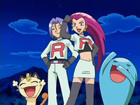 Archivo:EP538 Team Rocket.png