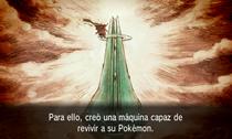Máquina de revivir Pokémon XY.png