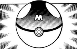 Archivo:PMS035 Master Ball.png