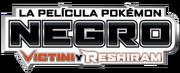 P14 Logo Negro (ESP).png