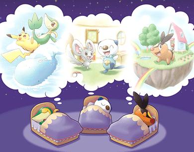 Archivo:Soñando en Pokémon Dream World.png