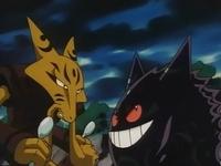 Archivo:EP074 Alakazam y Gengar gigantes.jpg