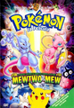 Mewtwo vs. Mew.png