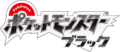 Miniatura de la versión de 20:21 9 abr 2010