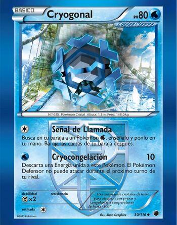 Carta de Cryogonal
