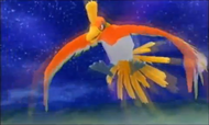 MM3D Ho-Oh