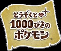Logo de The Band of Thieves & 1000 Pokémon