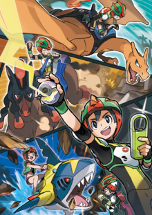 Artwork de las Pokémonturas.png