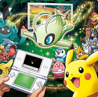 Evento de Celebi en Pokémon Oro HeartGold y Plata SoulSilver.jpg