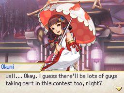 Cuarto evento de Pokémon Conquest