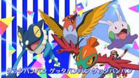 OPJ18 Pokémon de Ash