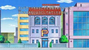 Archivo:EP630 Centro Pokémon de Asatsuki.jpg