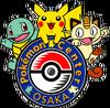 Pokémon Center Osaka 2.png