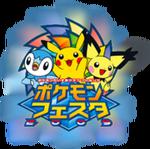 Pokemon festa.png