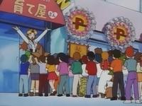 Archivo:EP051 Centro de Crianza Pokémon.jpg