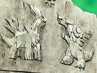 Archivo:EP509 Grabado de Dialga y Palkia.png
