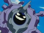 EP078 Cloyster