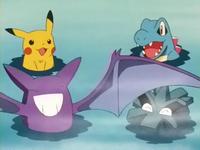 Archivo:EP261 Pokémon bañándose (3).png