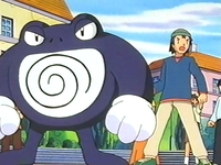 Archivo:EP249 Poliwrath.png