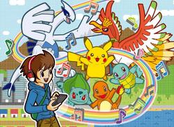 Artwork Pokémon Jukebox