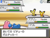 Vs Pichu de oreja despeinada y Pichu colored Pikachu