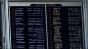 800px-Databaseancient
