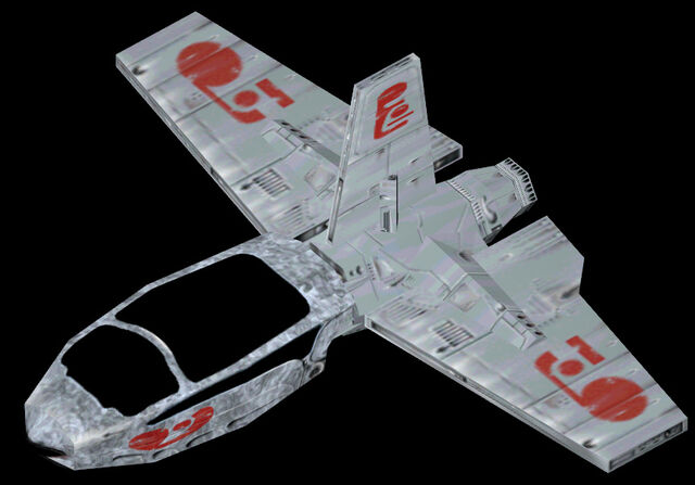 Archivo:Pinook Fighter.jpg