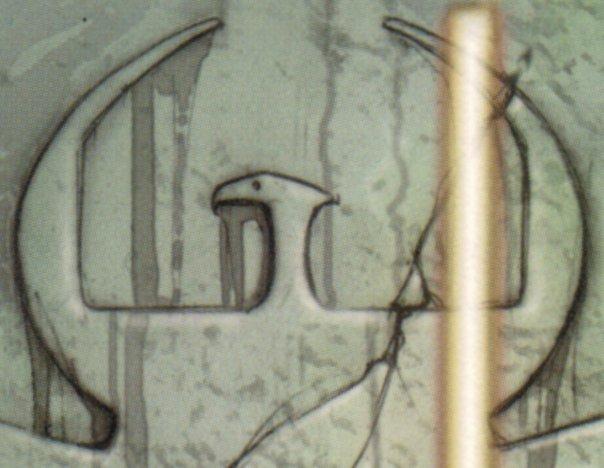 Archivo:Rhen Var ruins symbol.jpg