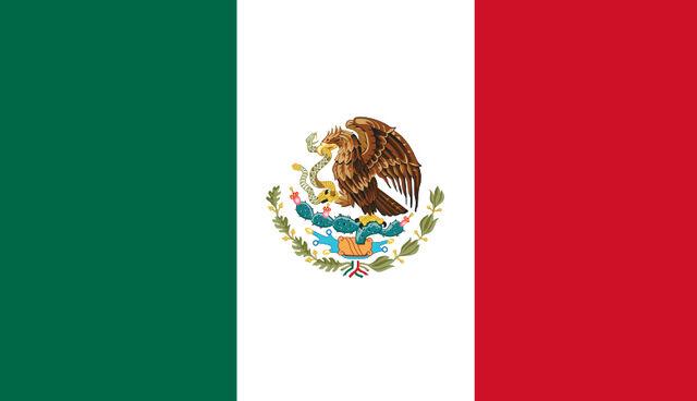 Archivo:BanderaMexico.jpg