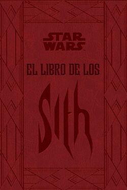 Libro de los Sith.jpg