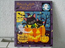 Puzzle Halloween 2