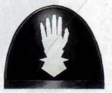 Manos Hierro Emblema.jpg