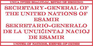 File:Sec-Gen2.png