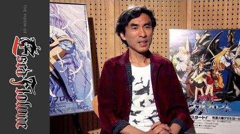 The Vision of Escaflowne - Creator Message from Shoji Kawamori