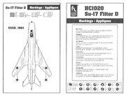 HC 1020i-1