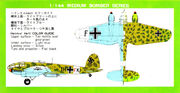 Cr P447i-2