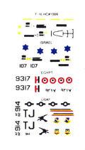 HC 1121dc1-a