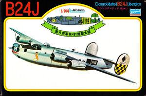 Cr HB-1f