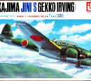 Imai 1/144 Nakajima J1N1-S Gekko