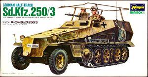 HE MB137f