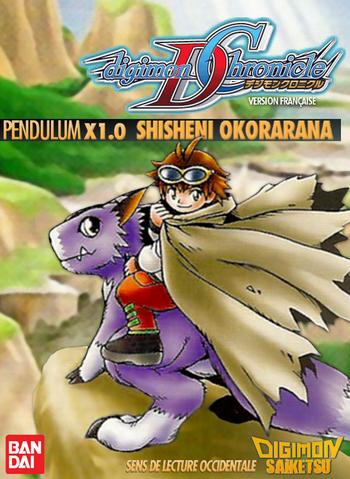 Archivo:Tour guiado Digimon 22.png