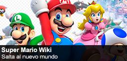 Archivo:Spotlight - Super Mario - 255x123.jpg